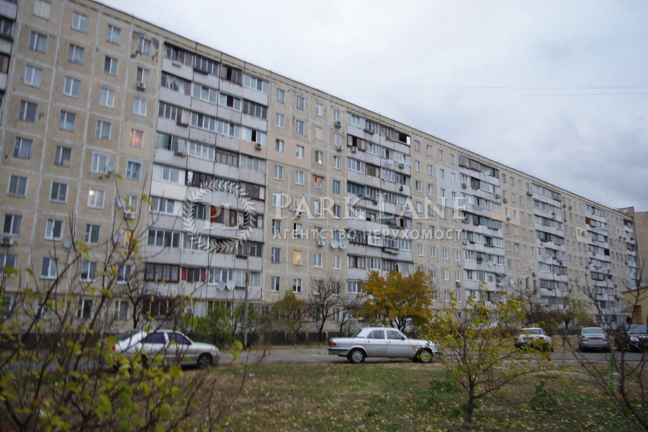 Квартира ул. Приречная, 27, Киев, R-28371 - Фото 7