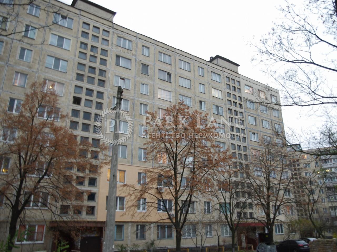 Квартира ул. Приречная, 27, Киев, R-28371 - Фото 8