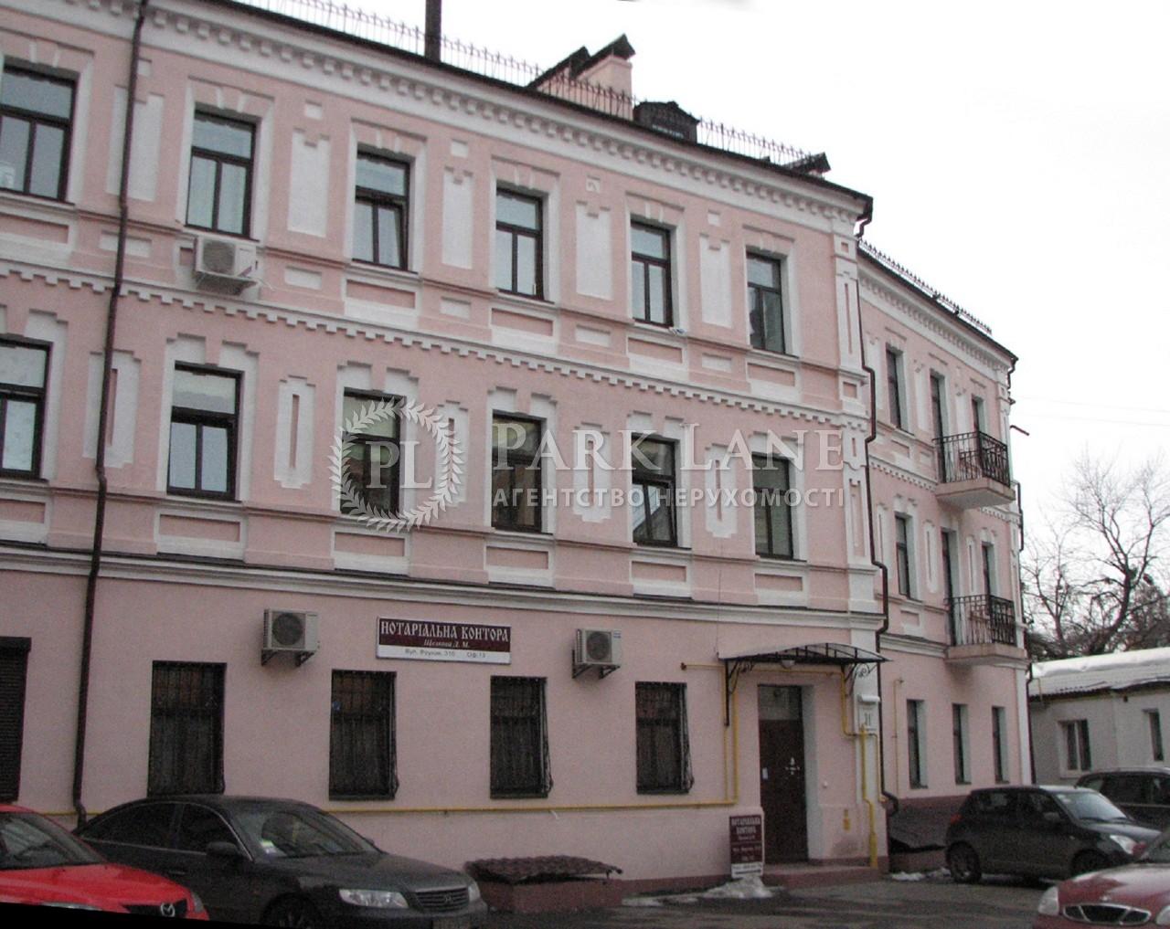 Офис, ул. Кирилловская (Фрунзе), Киев, O-10216 - Фото 1