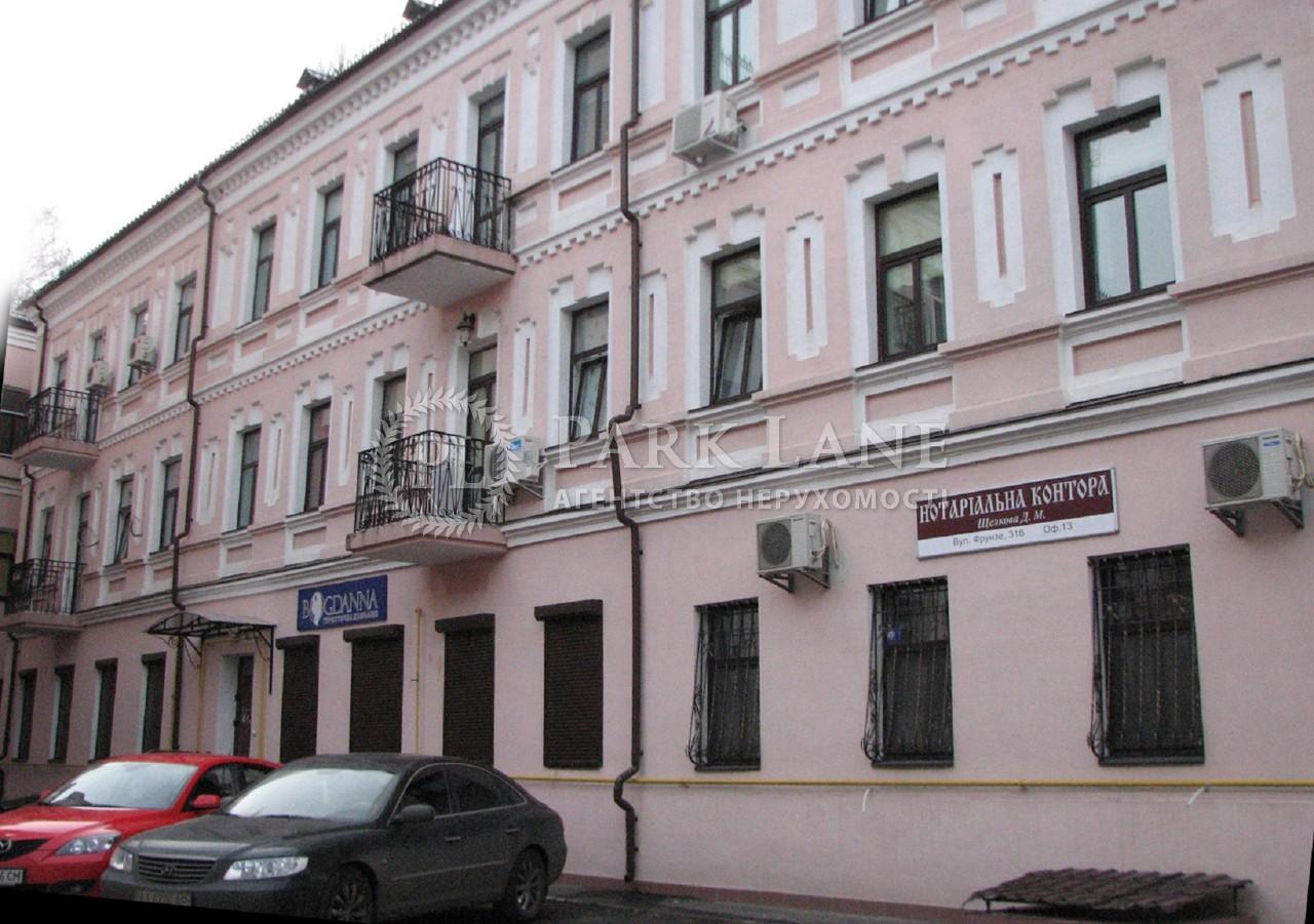 Офис, ул. Кирилловская (Фрунзе), Киев, O-10216 - Фото 3