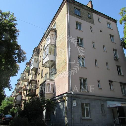 Квартира Госпитальный пер., 1а, Киев, K-30656 - Фото