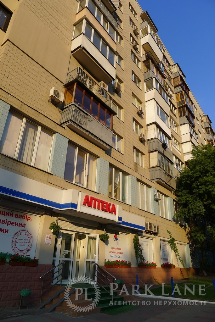 Квартира Леси Украинки бульв., 9, Киев, C-43056 - Фото 7