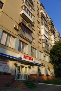 Квартира Z-169623, Леси Украинки бульв., 9, Киев - Фото 2