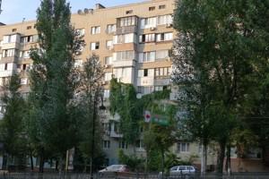 Квартира Z-169623, Леси Украинки бульв., 9, Киев - Фото 1