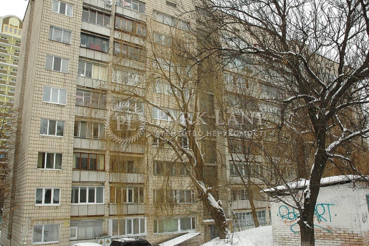 Квартира Z-593255, Науки просп., 25, Київ - Фото 1