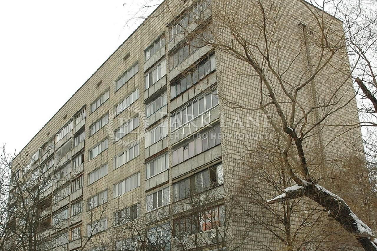 Квартира Z-593255, Науки просп., 25, Київ - Фото 3