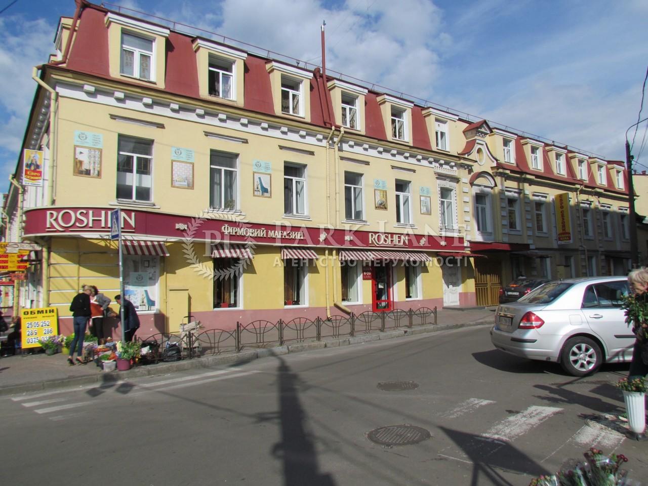 Офис, ул. Верхний Вал, Киев, L-28592 - Фото 1