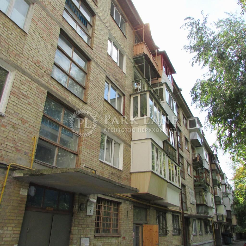 Квартира ул. Богомольца Академика, 8а, Киев, Z-1608154 - Фото 1