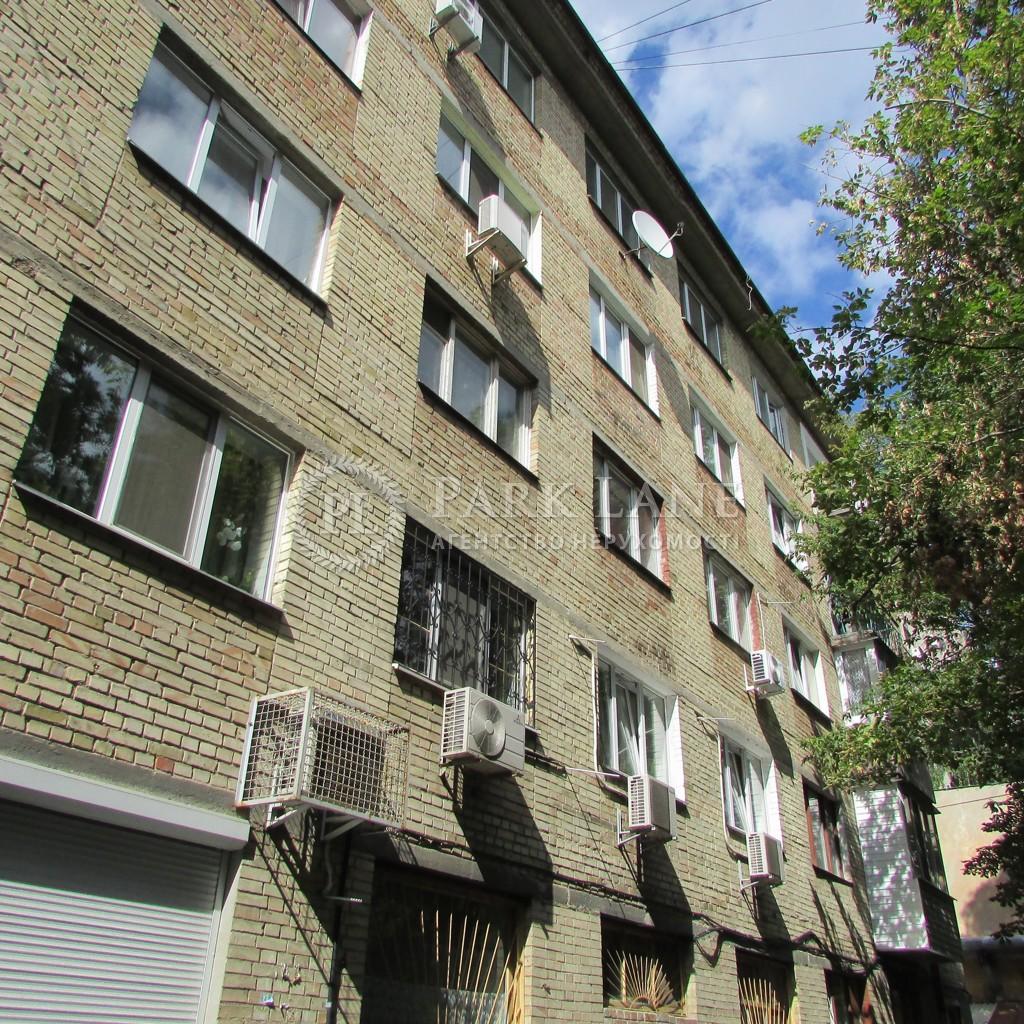 Квартира ул. Богомольца Академика, 8а, Киев, Z-1608154 - Фото 11