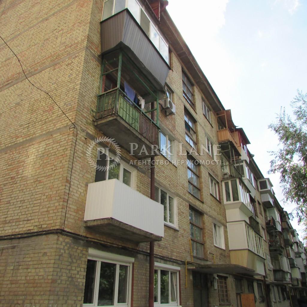 Квартира ул. Богомольца Академика, 8а, Киев, Z-1608154 - Фото 12