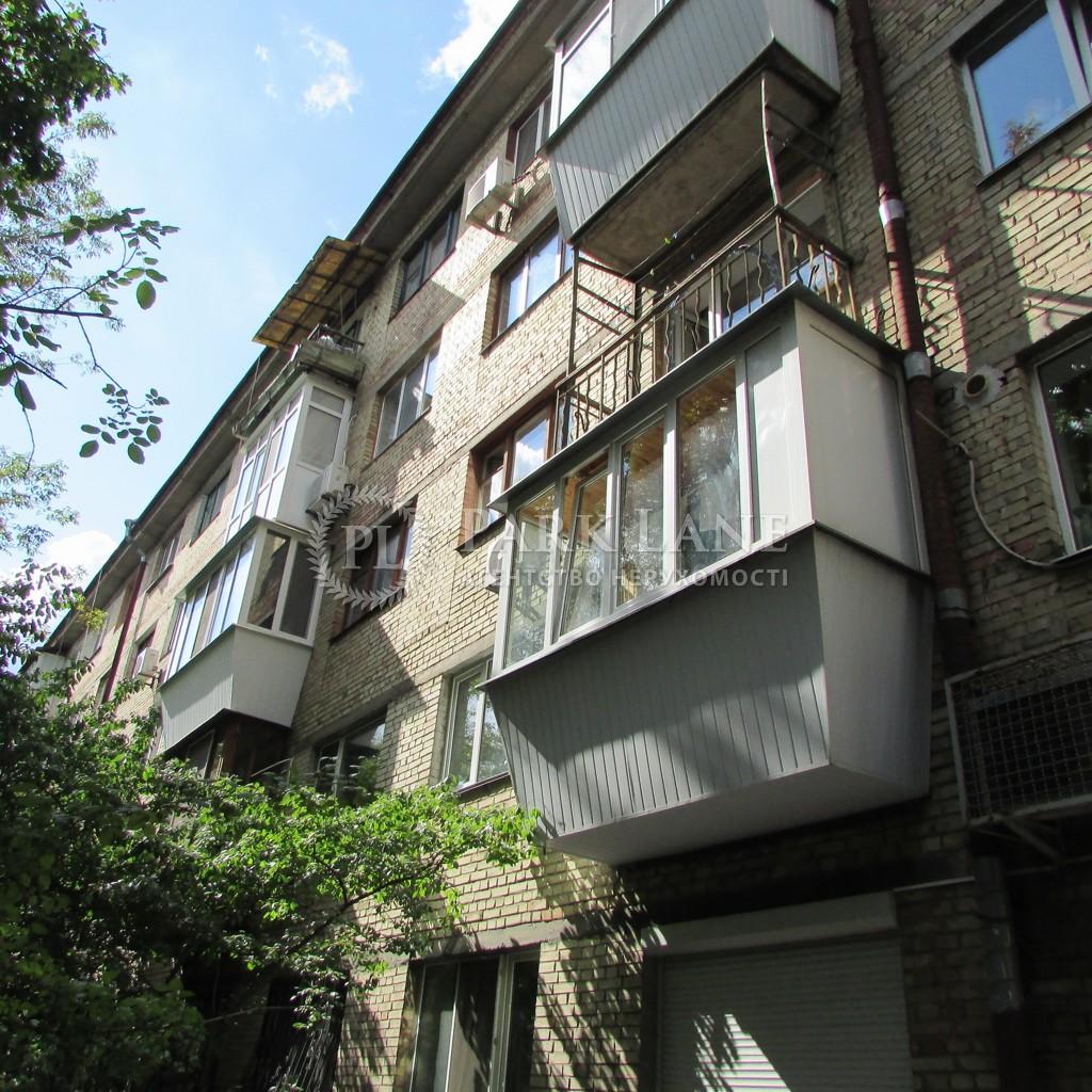 Квартира ул. Богомольца Академика, 8а, Киев, Z-1608154 - Фото 13