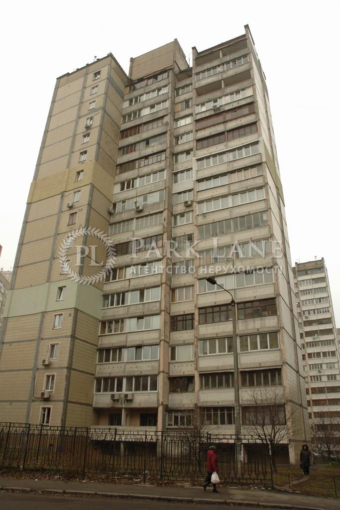 Квартира ул. Беличанская, 1, Киев, Z-63109 - Фото 3