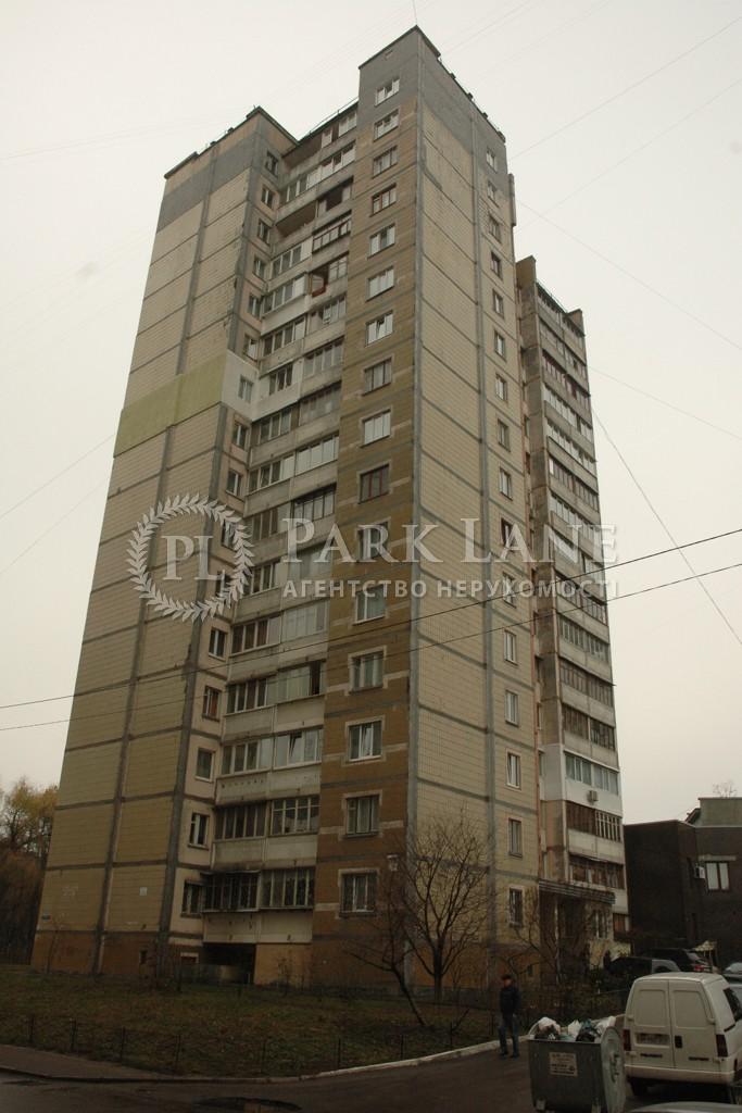 Квартира ул. Беличанская, 1, Киев, Z-63109 - Фото 4