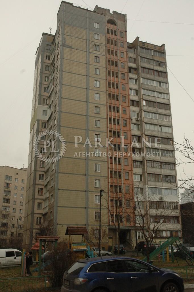 Квартира ул. Беличанская, 1, Киев, Z-63109 - Фото 2