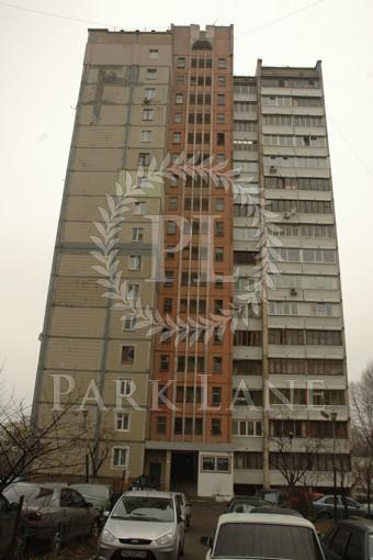Квартира, Z-63109, 1