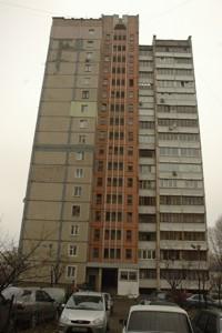 Квартира, Z-63109, Беличанская, Святошинский