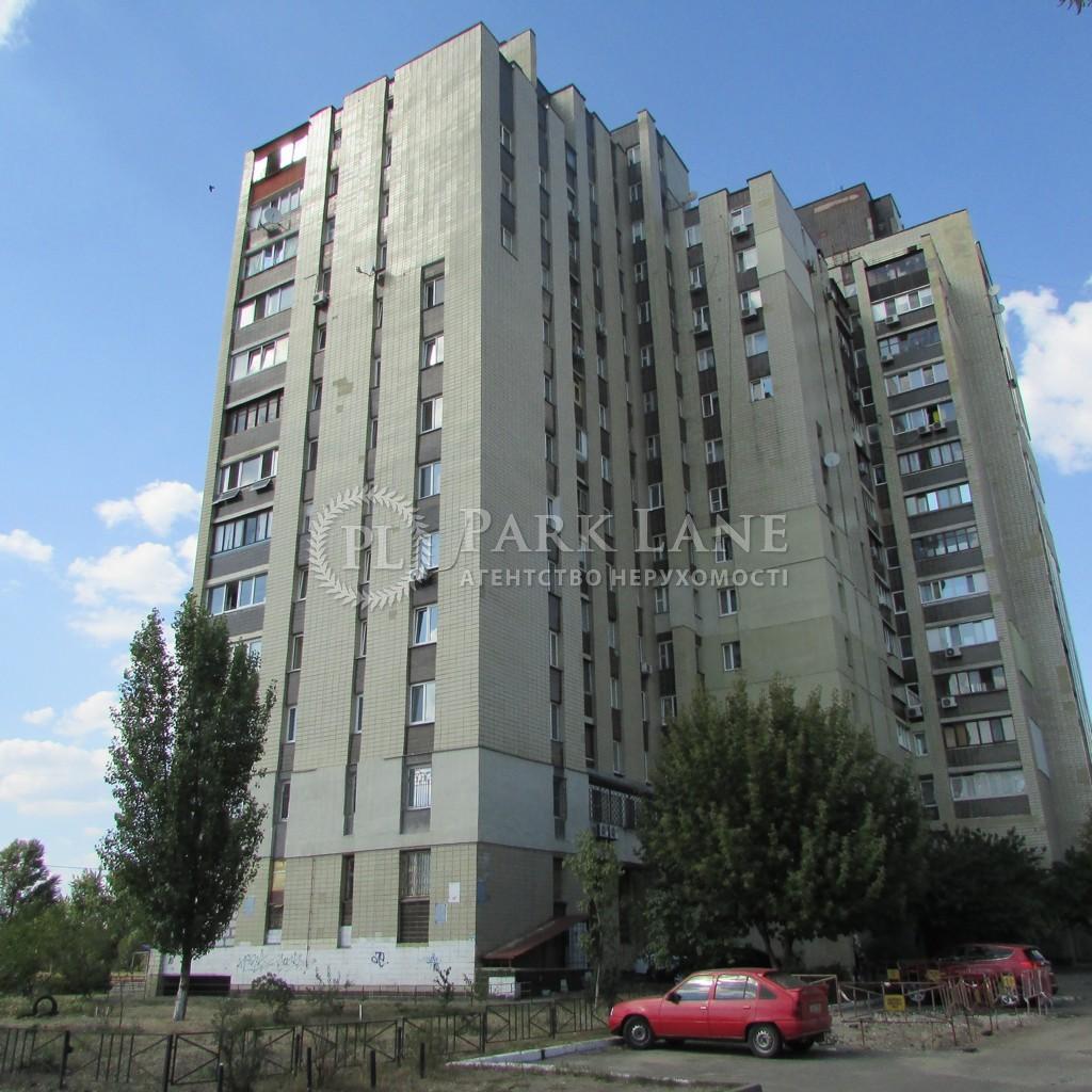 Нежитлове приміщення, B-96412, Дніпровська наб., Київ - Фото 1