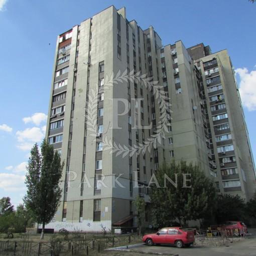 Квартира, R-15010, 13