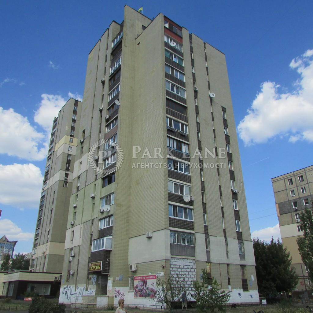 Нежилое помещение, Днепровская наб., Киев, B-96412 - Фото 9