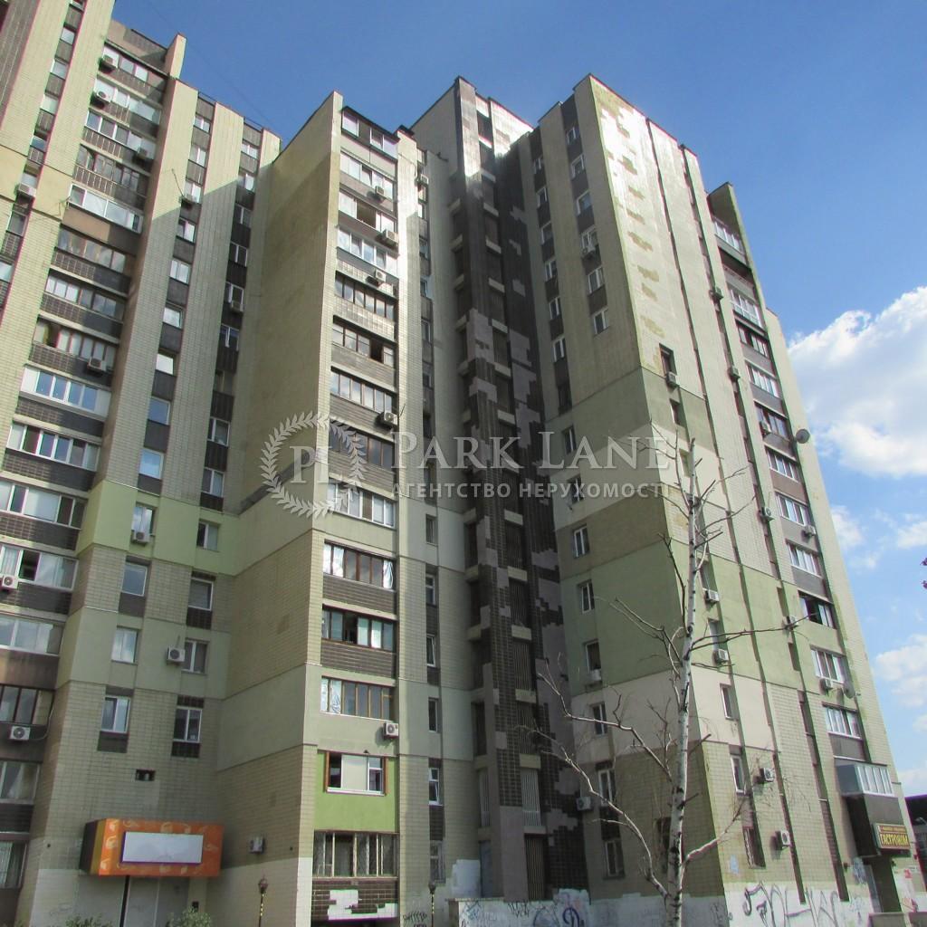 Нежитлове приміщення, B-96412, Дніпровська наб., Київ - Фото 3