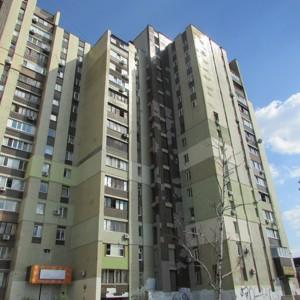 Квартира I-28582, Днепровская наб., 13, Киев - Фото 3