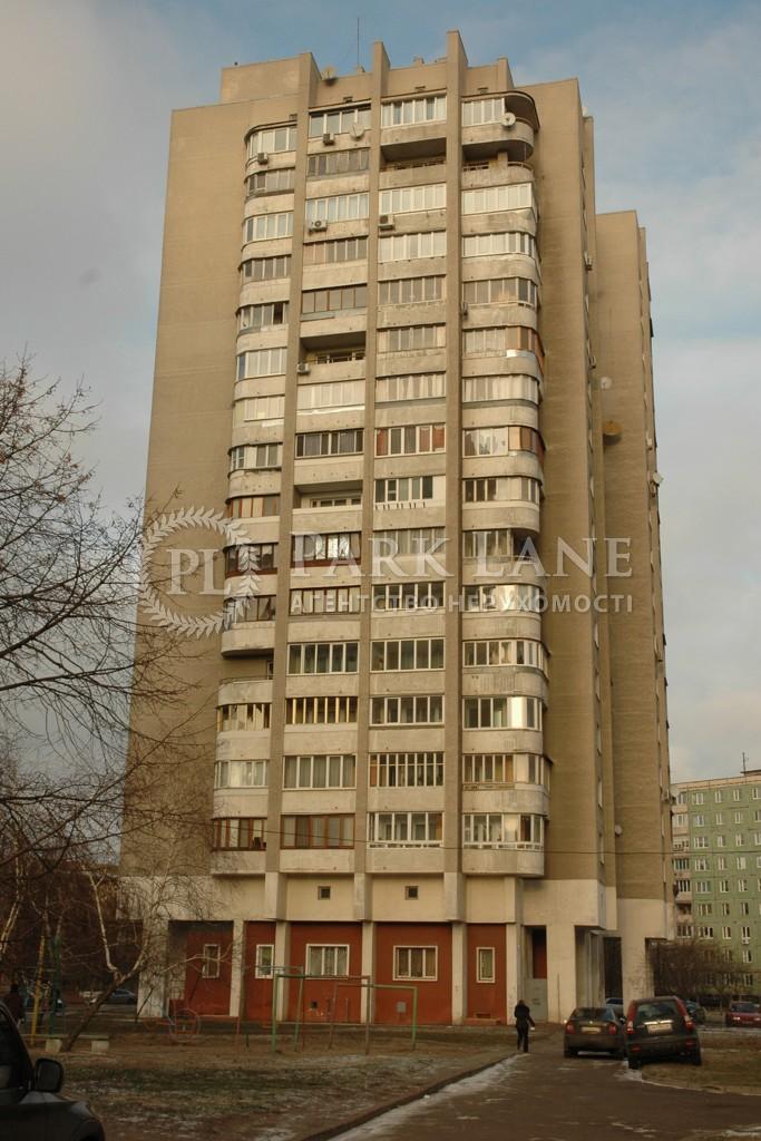 Офіс, Дарницький бул., Київ, Z-796062 - Фото 23