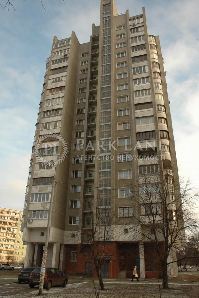 Офіс, Дарницький бул., Київ, Z-796062 - Фото 1