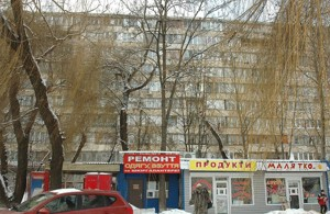 Магазин, Z-1861772, Васильковская, Киев - Фото 2