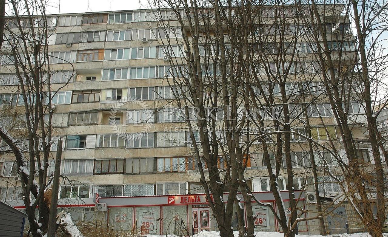 Магазин, Z-1861772, Васильковская, Киев - Фото 3