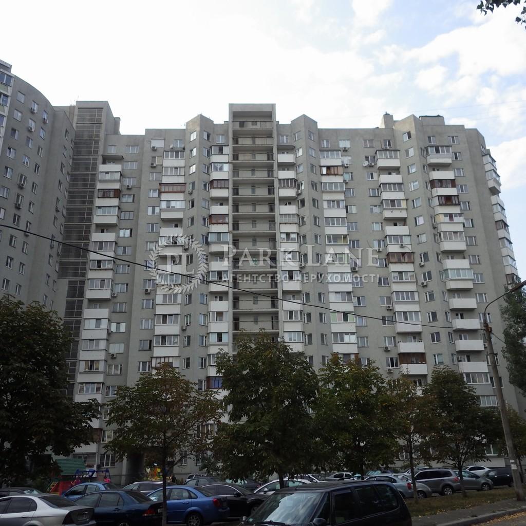 Квартира ул. Сосницкая, 21, Киев, B-93410 - Фото 1