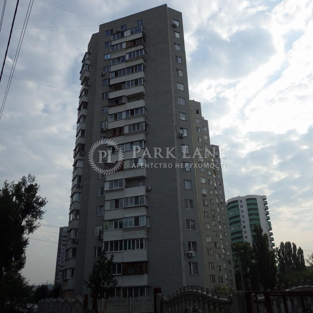 Квартира ул. Сосницкая, 21, Киев, B-93410 - Фото 32