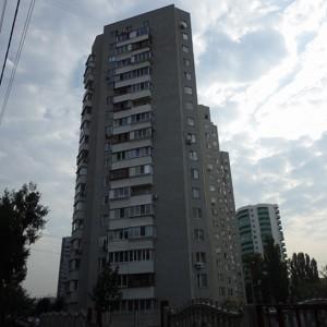 Квартира B-93541, Сосницька, 21, Київ - Фото 3