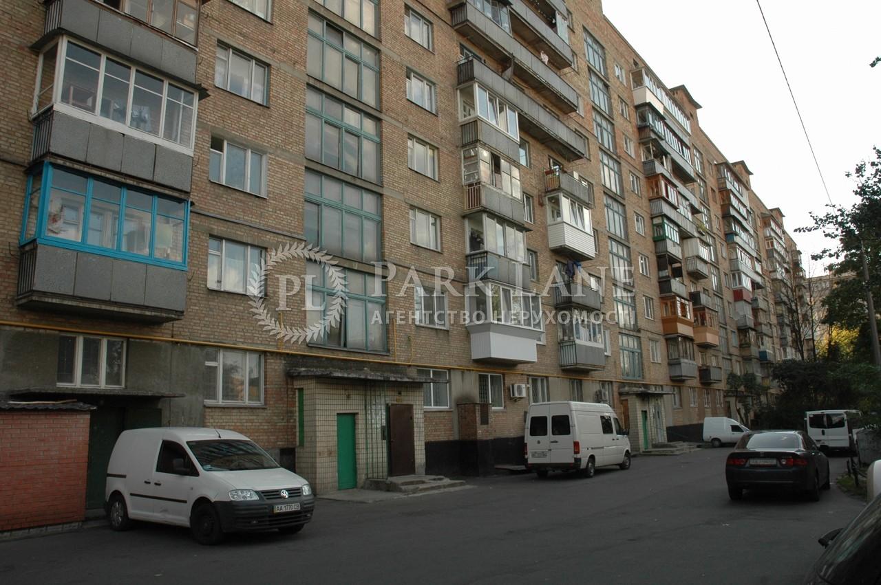 Квартира ул. Дегтяревская, 58, Киев, X-35563 - Фото 1