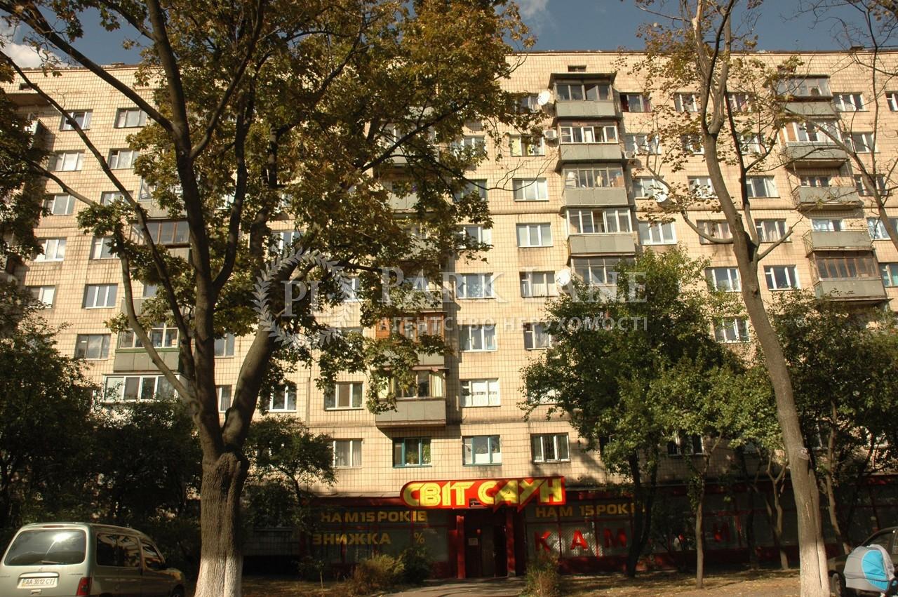 Квартира ул. Дегтяревская, 58, Киев, X-35563 - Фото 13