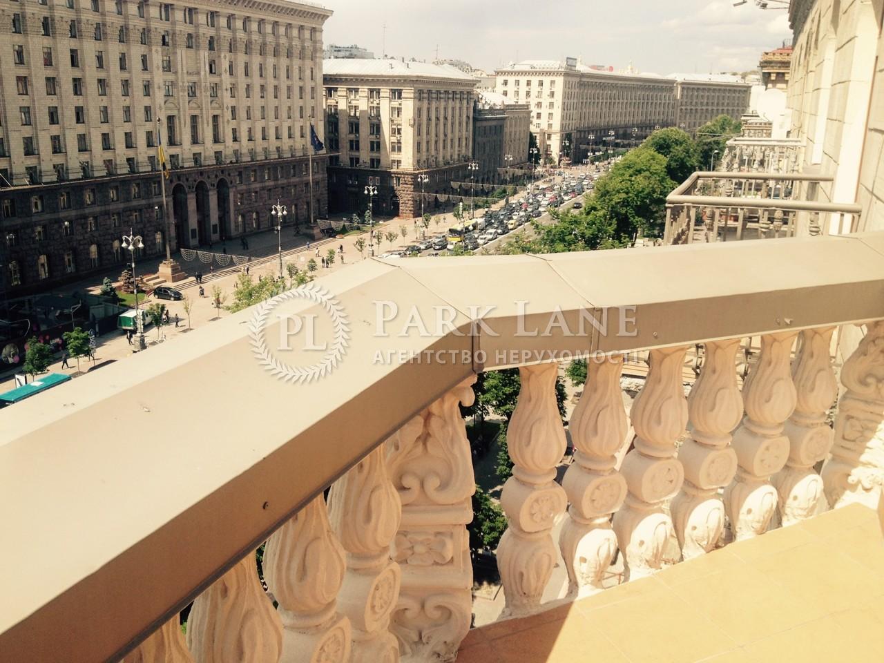 Квартира вул. Хрещатик, 23, Київ, Z-1157204 - Фото 9