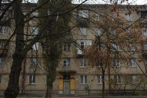 Квартира R-40251, Уманская, 47, Киев - Фото 3