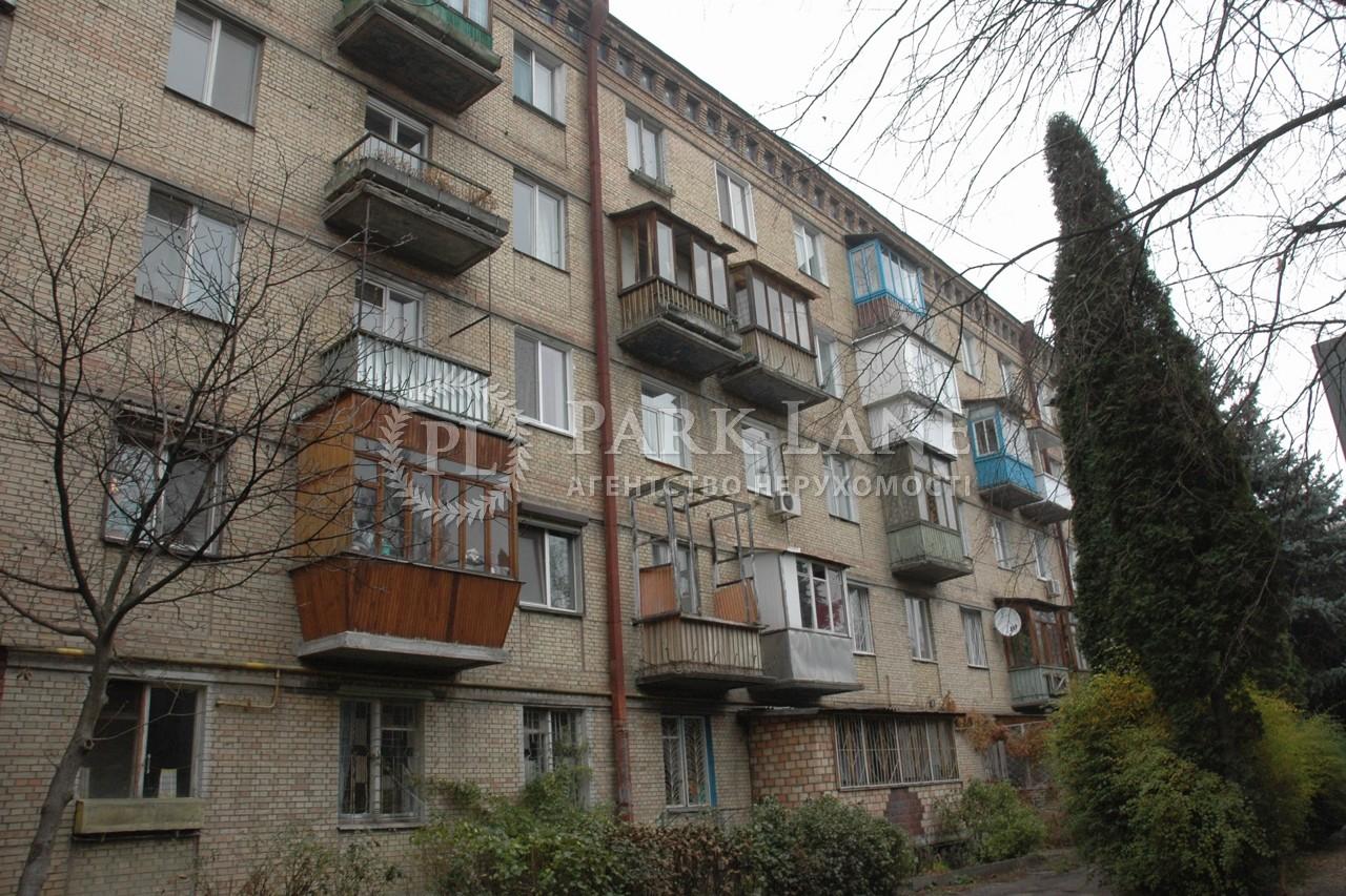 Квартира R-40251, Уманская, 47, Киев - Фото 4
