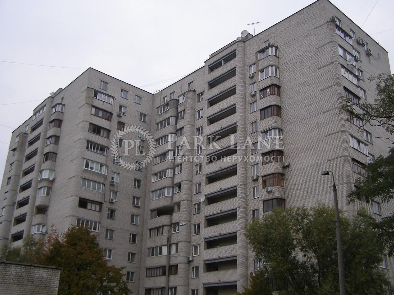 Офис, ул. Новаторов, Киев, Z-1258663 - Фото 1