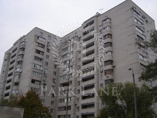 5081, Z-1258663