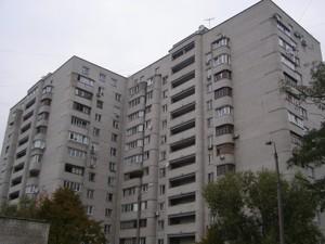 Офіс, Z-1258663, Новаторів, Київ - Фото 1
