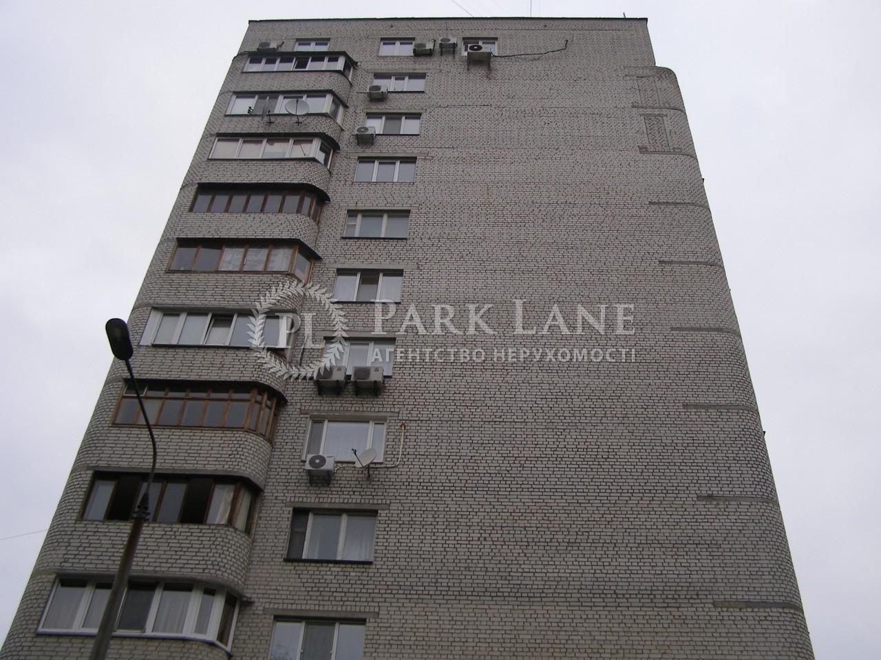 Офис, ул. Новаторов, Киев, Z-1258663 - Фото 6