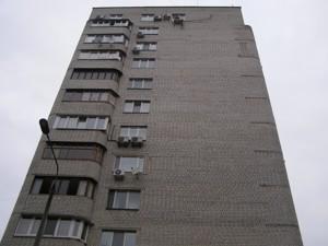 Офіс, Z-1258663, Новаторів, Київ - Фото 2