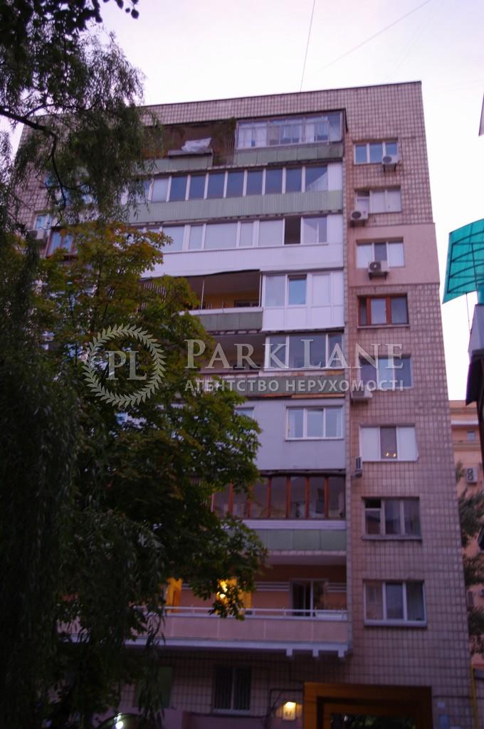 Квартира ул. Тургеневская, 67, Киев, Z-208864 - Фото 13