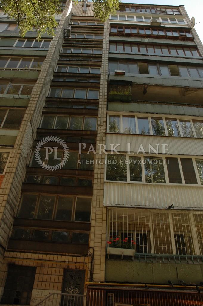 Квартира ул. Тургеневская, 67, Киев, Z-208864 - Фото 14