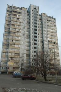Квартира Z-764219, Хорольская, 1, Киев - Фото 1