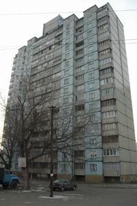Квартира Z-764219, Хорольская, 1, Киев - Фото 2