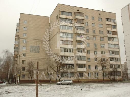 Квартира Шухевича Романа просп. (Ватутина Генерала просп.), 30, Киев, I-29215 - Фото