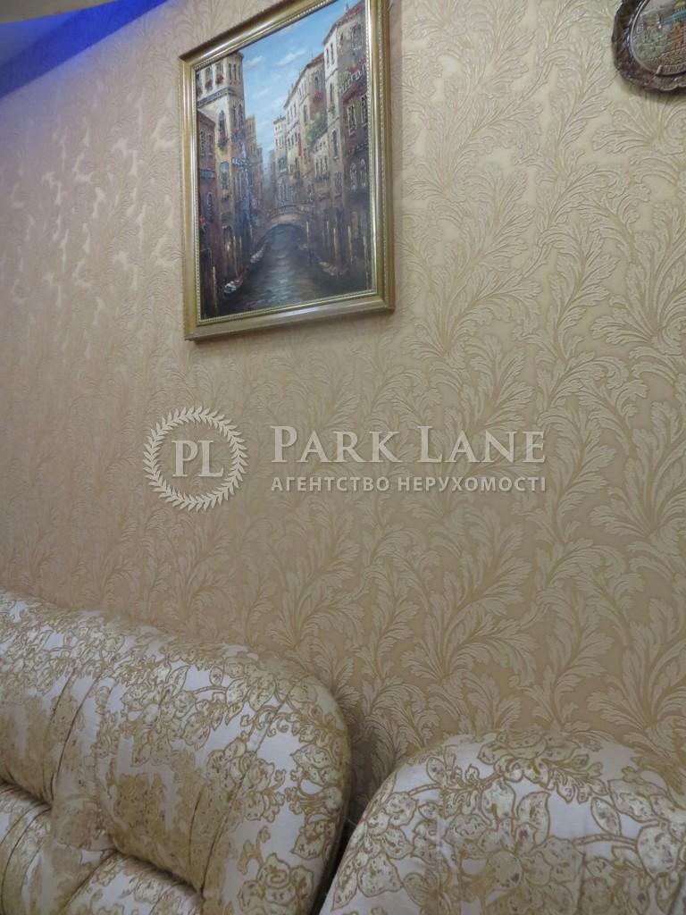 Квартира Z-1511699, Бориспольская, 6, Киев - Фото 8