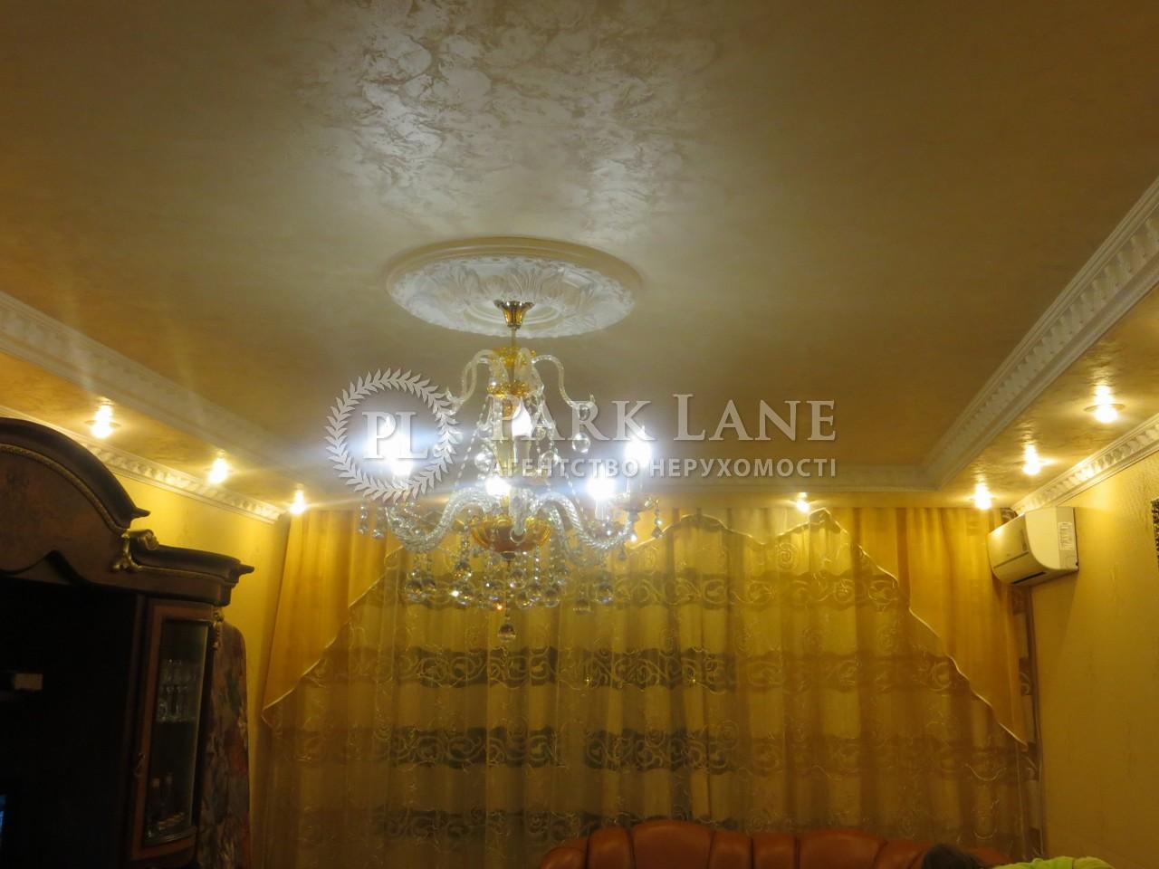 Квартира Z-1511699, Бориспольская, 6, Киев - Фото 14