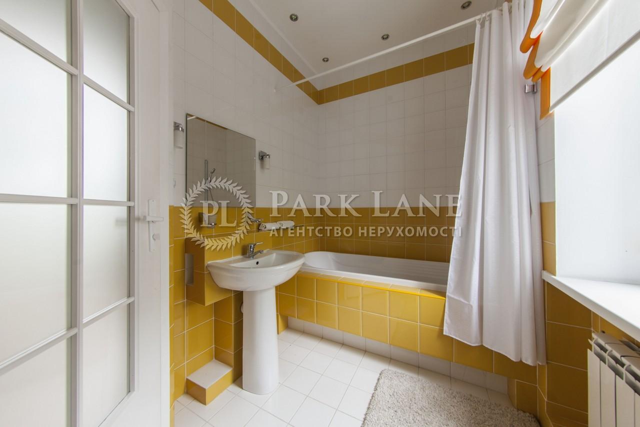 Квартира ул. Мазепы Ивана (Январского Восстания), 3, Киев, K-22595 - Фото 17